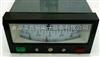 YEJ-121矩形電接點膜盒壓力表