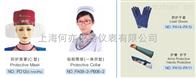 射线防护面罩防护手套铅围领