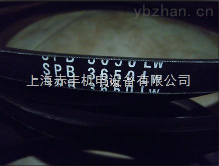 供应SPB3600LW日本MBL三角带,高速传动带,窄V带