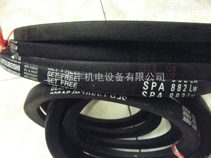 供应高速防油窄V带SPA807LW进口三角带