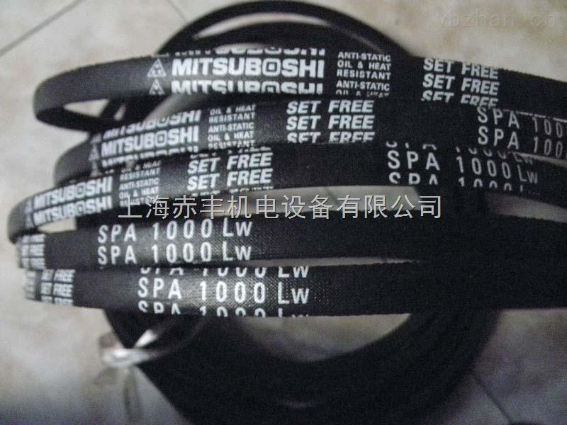 进口三角带SPA1007LW高速防油窄V带传动工业皮带