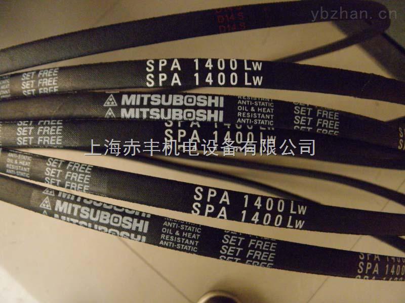 原装日本MBL三角带耐高温皮带SPA1410LW空调机皮带
