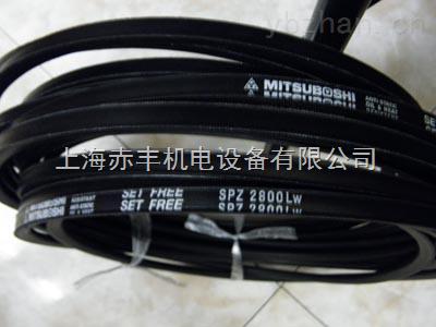 进口三角带SPZ2900LW鼓风机皮带SPZ2900LW空调机皮带