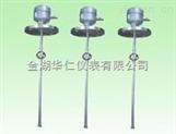 磁性浮球液位計