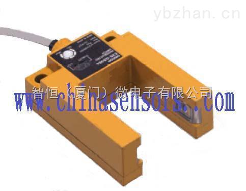 E3S(30)槽型光电开关