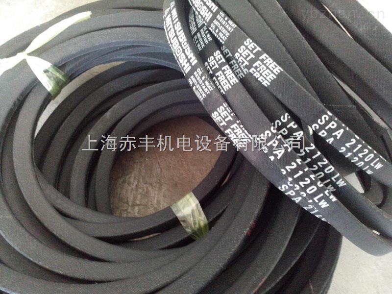 *高速传动带SPA2120LW空调机皮带,耐高温皮带,窄V带