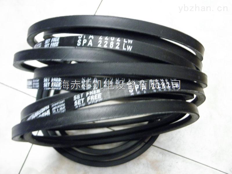 原装日本MBL三角带价格SPA2282LW空调机皮带