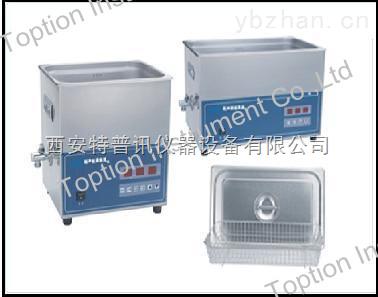 超声波清洗机(加热型)