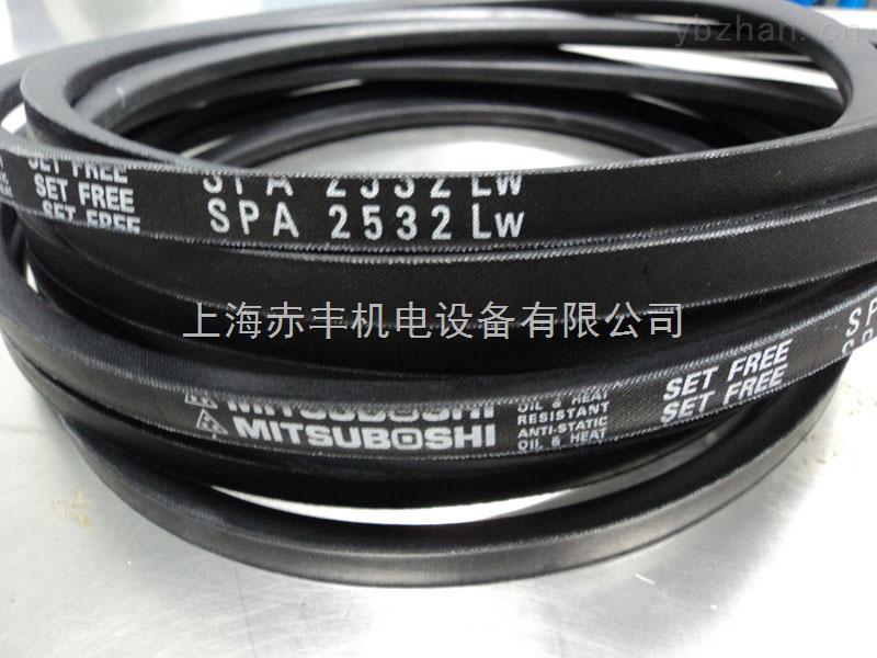 高速传动带SPA2832LW风机皮带代理商