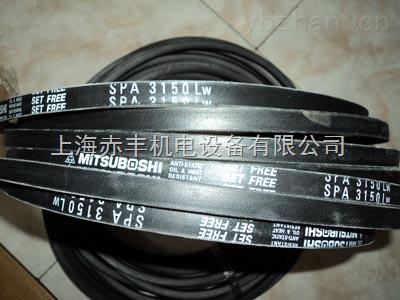 进口空调机皮带价格SPA2962LW耐高温皮带,高速传动带