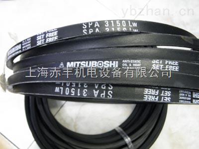 进口三角带价格SPA3382LW高速防油窄型带代理商,风机皮带