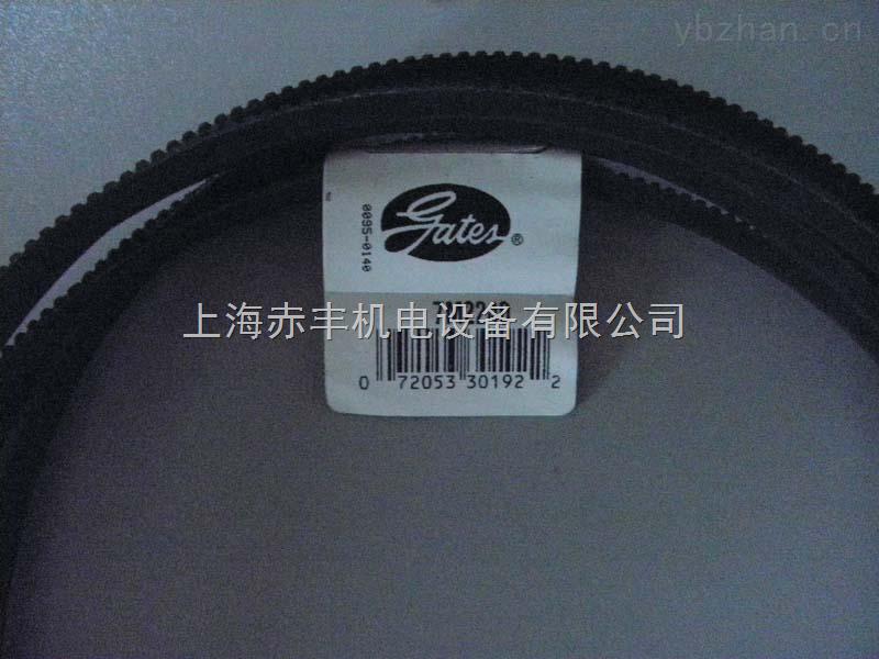 进口盖茨7M2180广角带7M2180防静电皮带/传动工业皮带