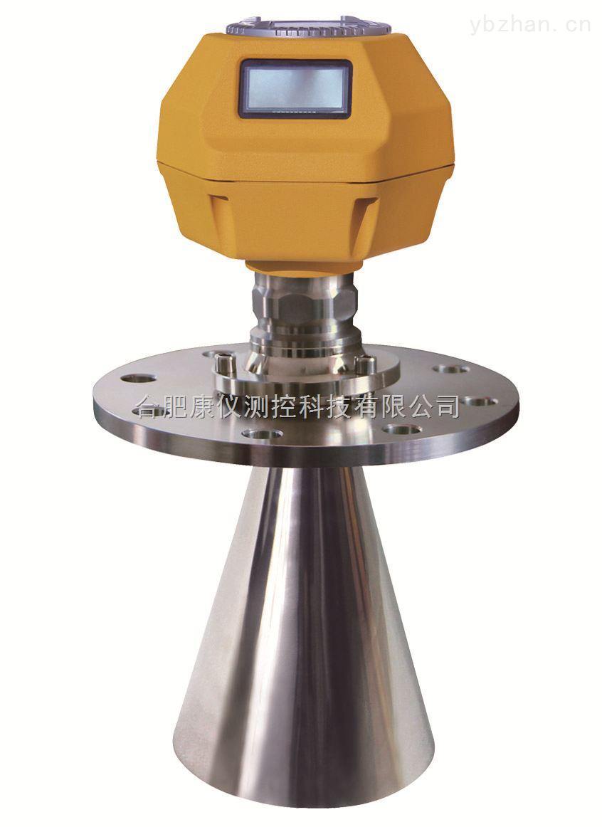 KY804 智能雷達物位計