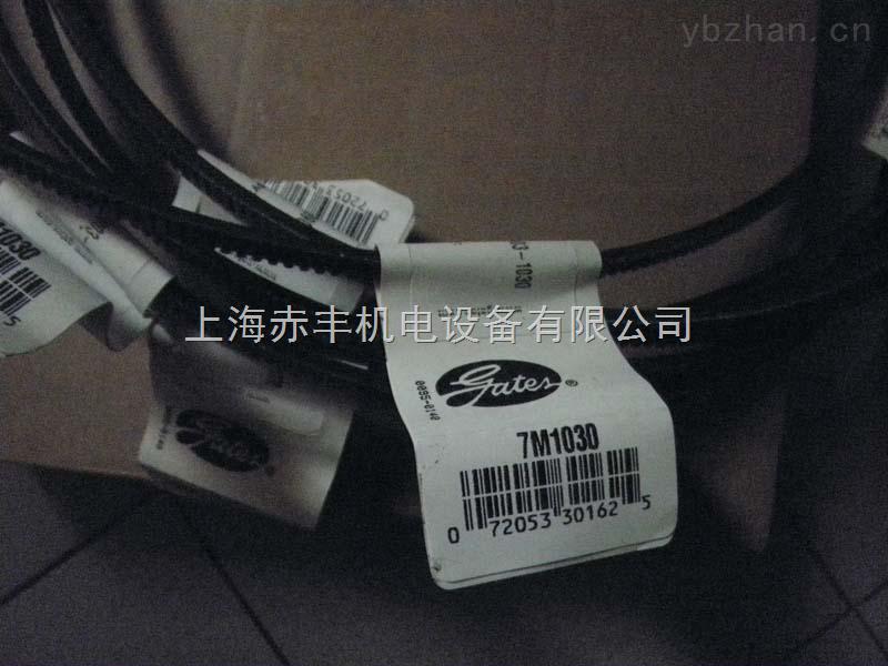 日本MBL7M1030广角带进口7M1030广角带耐高温皮带