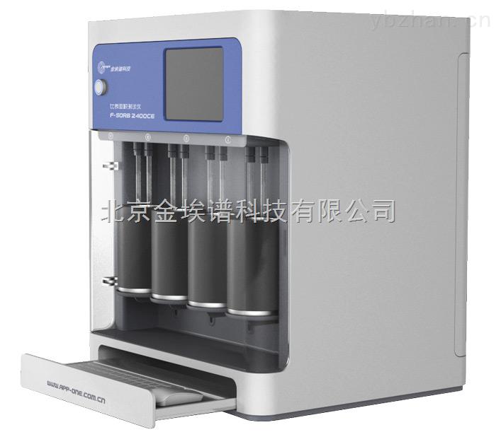 氮吸附比表面测试仪