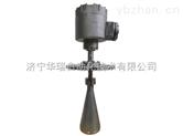 国产物位传感器GUL30