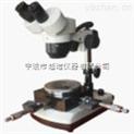 YU8036A光學測量顯微鏡 -寧波越諾
