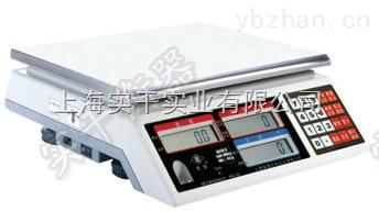 计数电子桌秤-3kg计数电子桌秤厂家