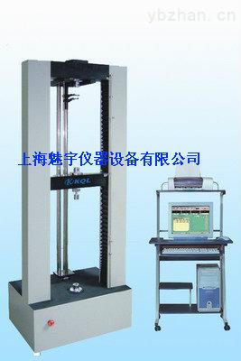 保温材料万能试验机