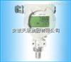 SBWR/Z机电一体化数显温度变送器
