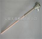 WRN-122B高铝质保护管铂铑热电偶