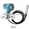 投入式液位变送器厂家安装指导