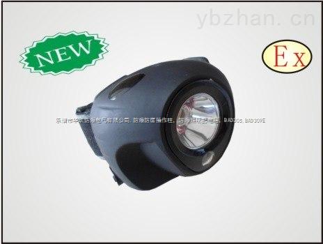 BAD308E-T防爆调光工作灯BAD308E-T防爆调光工作灯