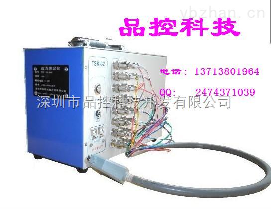 PCB/ICT/FCT专用测试仪