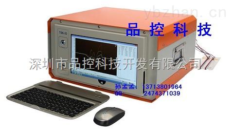 PCB电路板测试仪