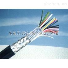 安徽YVV仪表用电缆