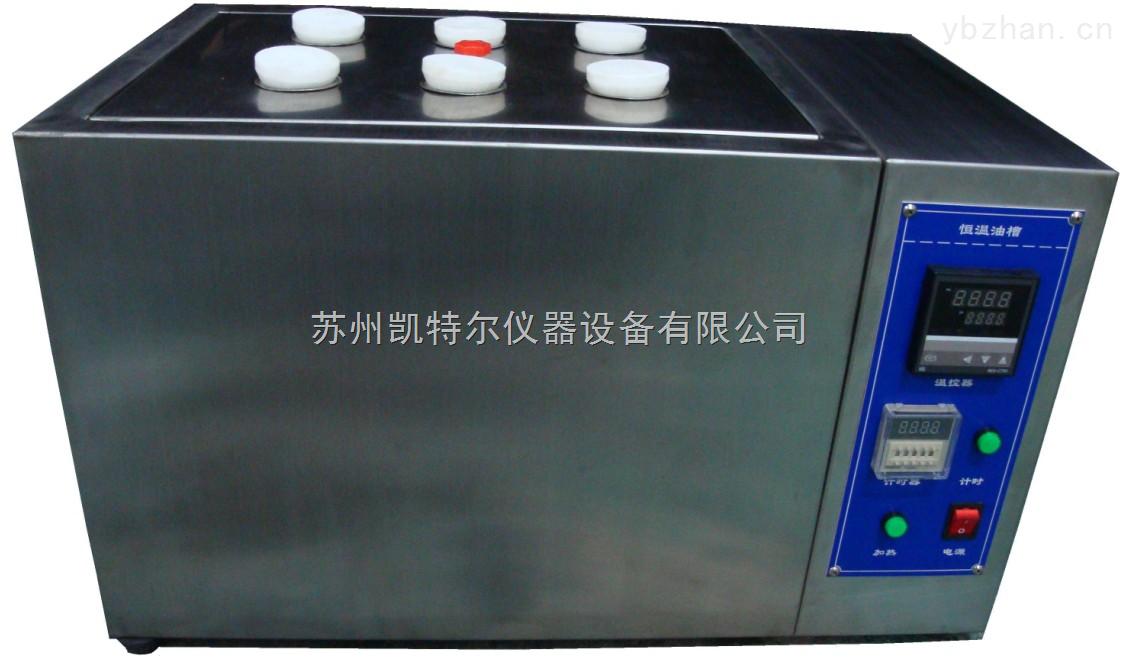数显恒温油槽