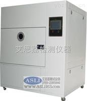 高低温交湿变热实验箱