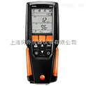 testo 310 烟气分析仪套装(不带打印机)
