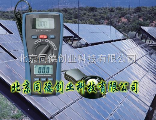 太陽能功率計和萬用表