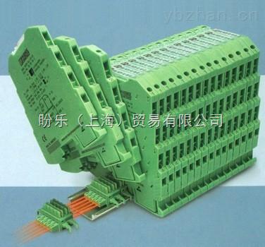 Phoenix孔式连接器1000043