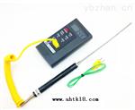 TKTES1310-200 便攜式數字溫度計