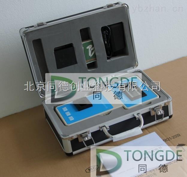水硬度测试仪/水质硬度计/便携式水质硬度计