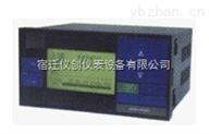 无锡厂家直销液晶流量积算仪参数/液晶流量积算仪