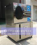 电视线快速温变试验箱,HAST测试仪多少钱