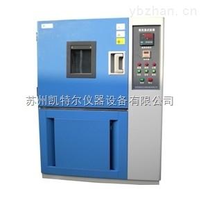 江浙沪高低温试验箱优质设备