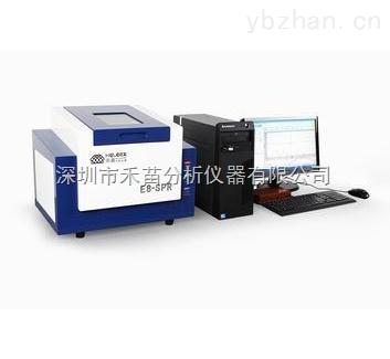 禾苗X荧光光谱仪