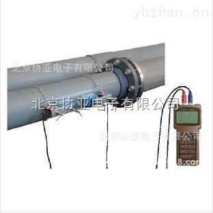 北京协亚厂家直销手持式超声波流量计/ 管道流量计