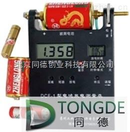 電池放電測量表/電池電壓電流表
