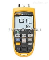 Fluke 922 空氣流量檢測儀空氣質量檢測儀