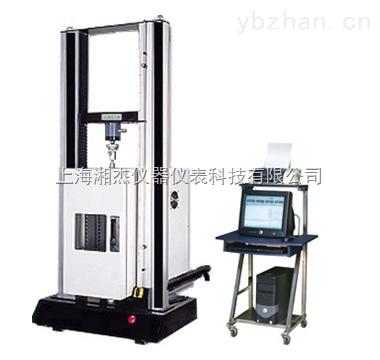 XJ838B-30KN高低温电子万能试验机