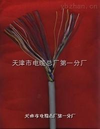 天津供应LSHF-FR-ASTP-120 18AWG(图)