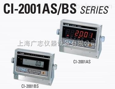 CI-2400-工业防水不锈钢称重显示仪表,LCD显示称重仪表