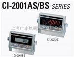 CI-2400工业防水不锈钢称重显示仪表,LCD显示称重仪表