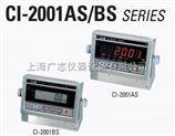 工业防水不锈钢称重显示仪表,LCD显示称重仪表