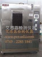 浙江光伏太陽能濕熱循環試驗箱 性能穩定
